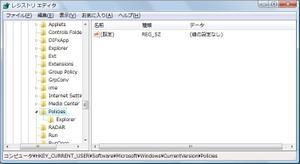 Taskmgr01