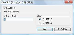Taskmgr04