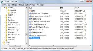 Nodesktop01