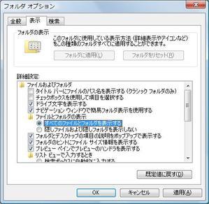 Folderoption