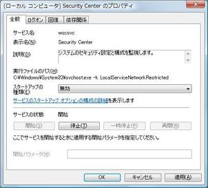 Securitycenter01