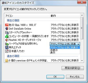 Torihazusi02