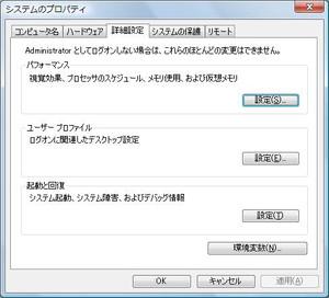 Kasoumemori01