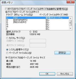 Kasoumemori02