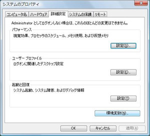 Systemproperty01