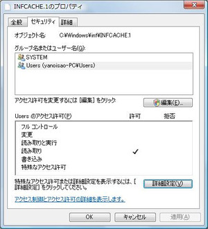 Fileoption04