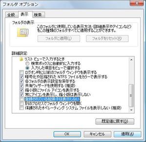 Fileoption01