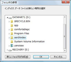 Searchindex04