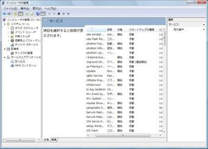 Windowsのサービス