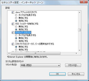 Script01