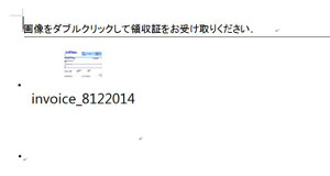 Invoice001