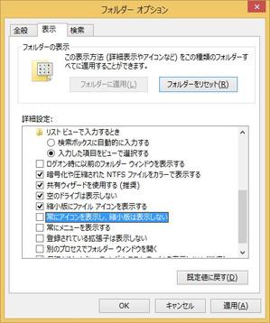 Folderoption005