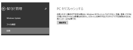 Refresh001_3