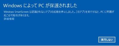 Smartscreen001_2