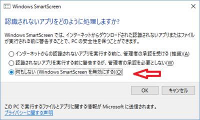 Smartscreen004