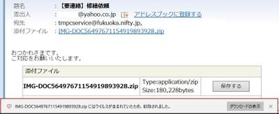 Virus002_2