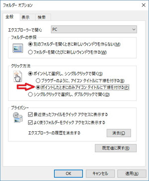 Folderoption001