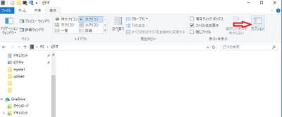 Hyouji001