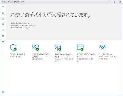 Windowsdefender001