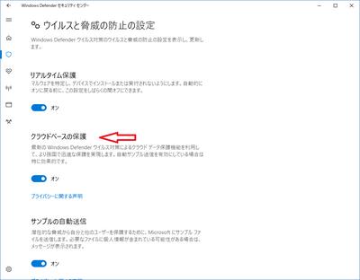 Windowsdefender002