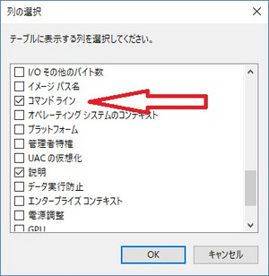 Taskhostw002