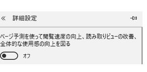 Pageyosoku001