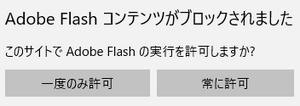 Flash003