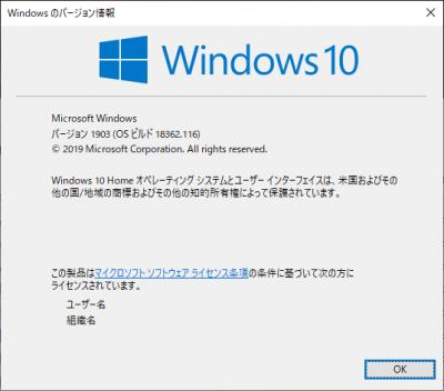 Win1903001_1