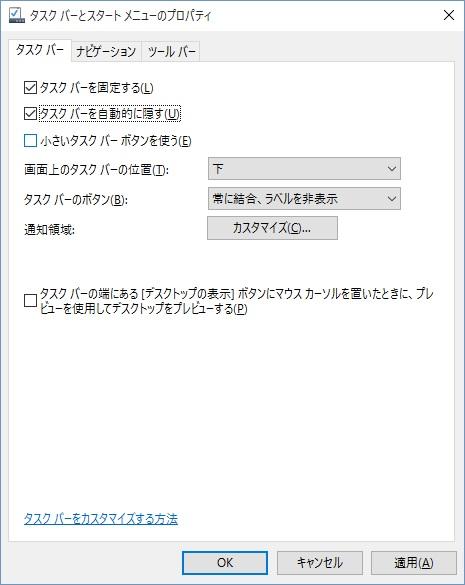 Taskbar001