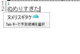 Cloudkouho001