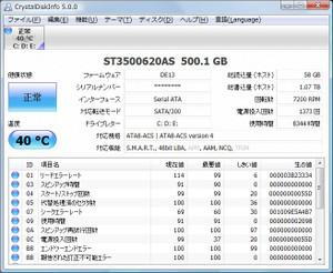 Diskinfo01