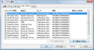 Msconfig002