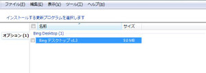Winupdate003