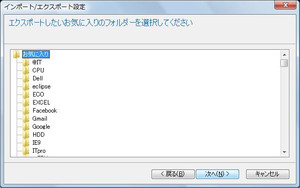 Export004