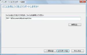 Export005