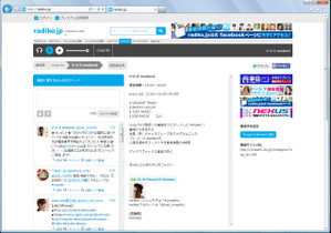 Radiko_jp_2