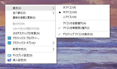 Iconsize001