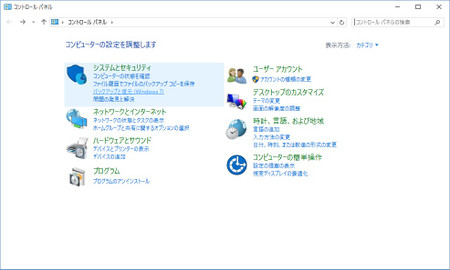 Backup001_2