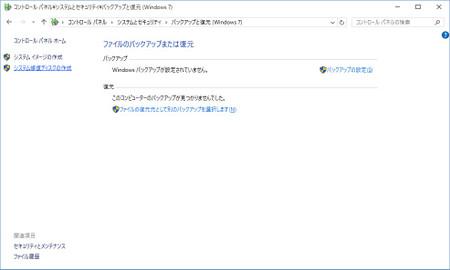 Backup002