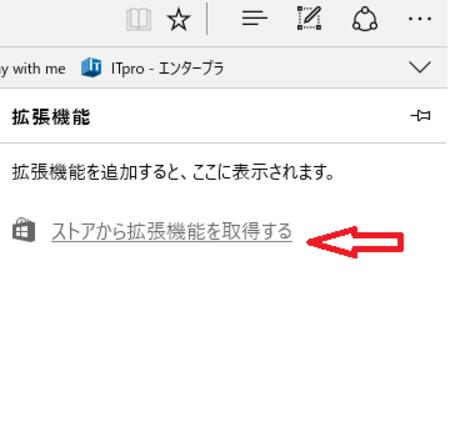 Officeonline002_2