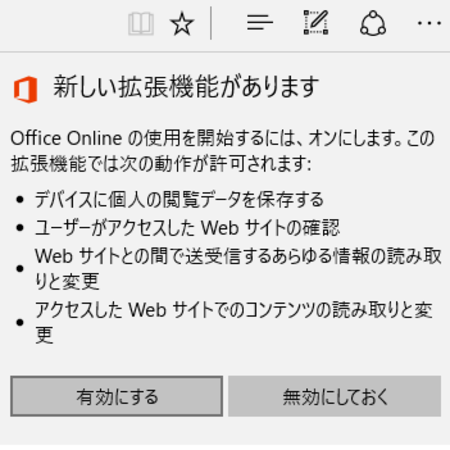Officeonline004