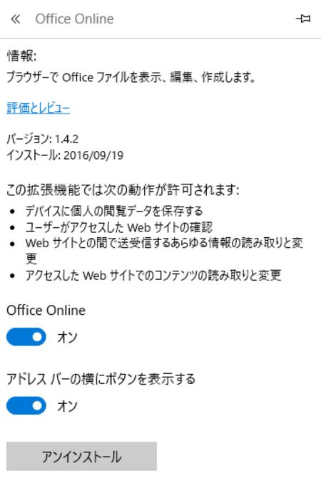Officeonline005