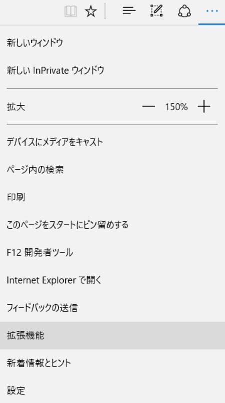 Officeonline006