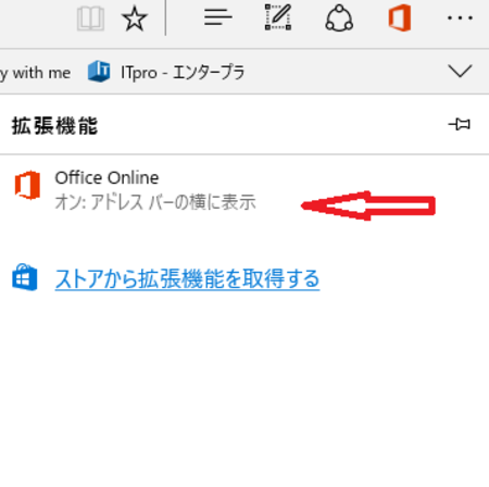 Officeonline008_2