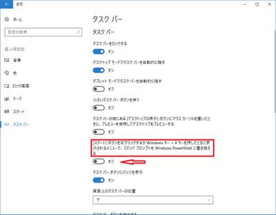 Taskbarx001