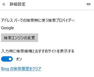 Kensaku001