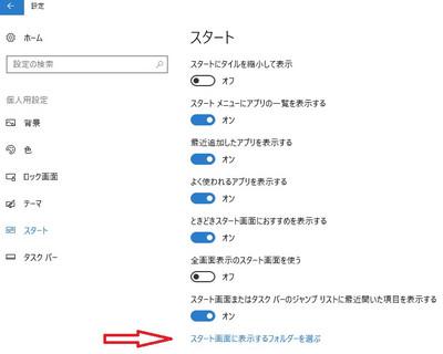 Folder003