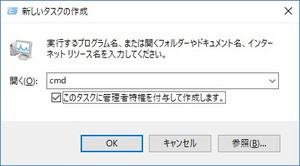 Command003
