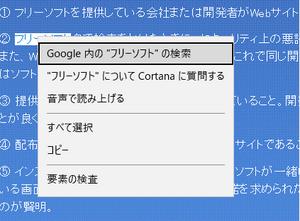 Kensaku001_2