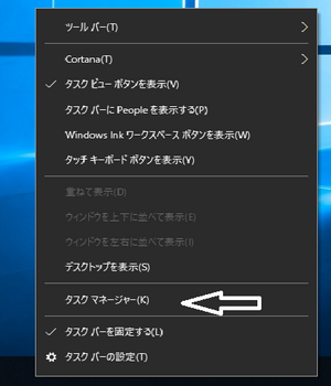 Taskmagr001